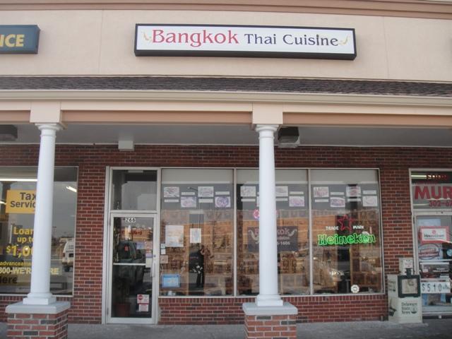 Bangkok Thai Cuisine, 266 S.DuPont Hwy., Dover, Delaware, 19901, USA